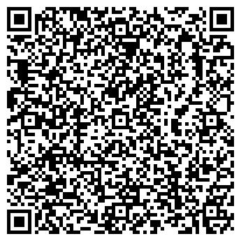 QR-код с контактной информацией организации РАНТЬЕ ДЕЛОВОЙ ЦЕНТР