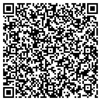 QR-код с контактной информацией организации СЕДОВА 10