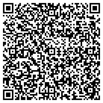 QR-код с контактной информацией организации ГАРАНТ-ВИКТОРИЯ, ООО