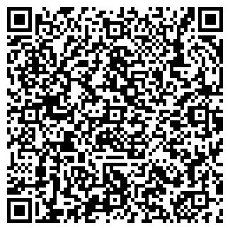 QR-код с контактной информацией организации ГУ БУРЕВЕСТНИК