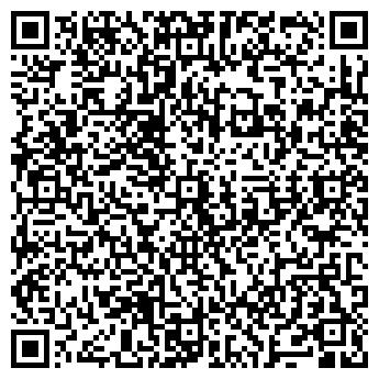 QR-код с контактной информацией организации ДОРСТРОЙСНАБ, ООО