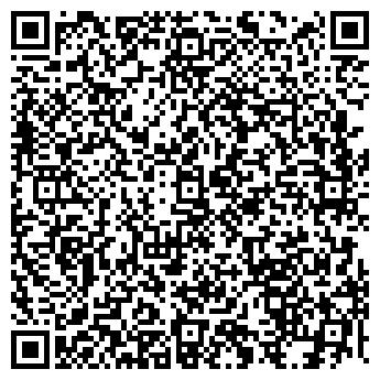 QR-код с контактной информацией организации САФИР ЛАЙН, ООО