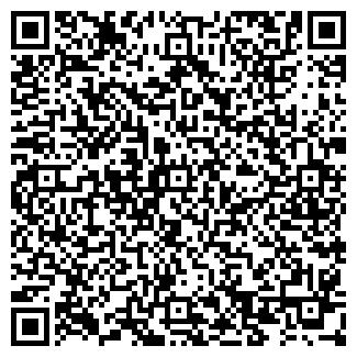 QR-код с контактной информацией организации СТИМУЛ АТП, ЗАО