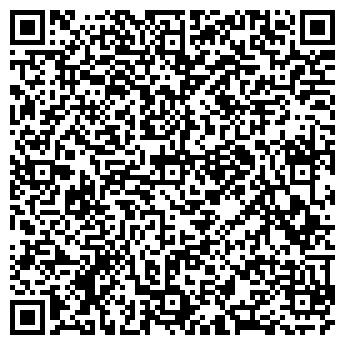 QR-код с контактной информацией организации ТЕРМИНАЛ СЕРВИС