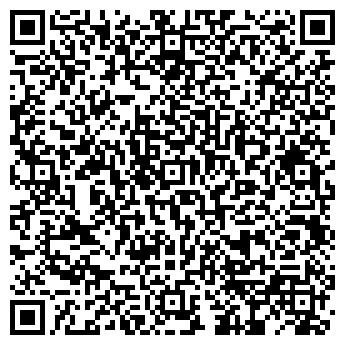 QR-код с контактной информацией организации PROLOG GROUP