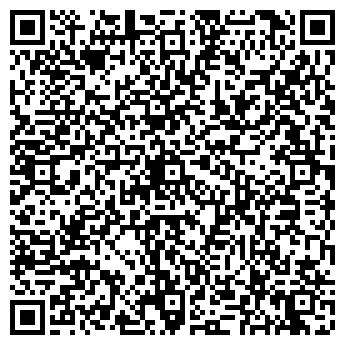 QR-код с контактной информацией организации БАЛТ-ЭКСПЕРТ, ООО