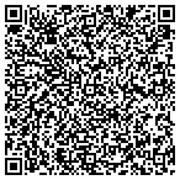 QR-код с контактной информацией организации ТЕХОСМОТР ООО РЕГИОНАЛЬНЫЙ АВТОЦЕНТР