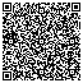 QR-код с контактной информацией организации УНИ-КОС