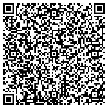 QR-код с контактной информацией организации АНРИГАРАНТ