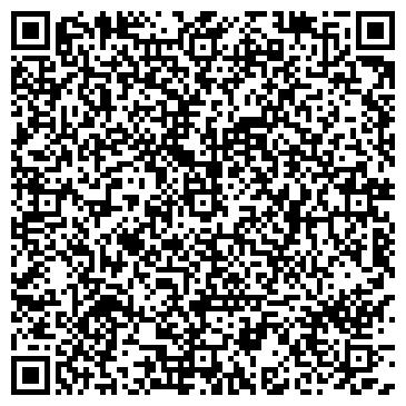 QR-код с контактной информацией организации КАСТОР - ЮРИДИЧЕСКАЯ КОМПАНИЯ