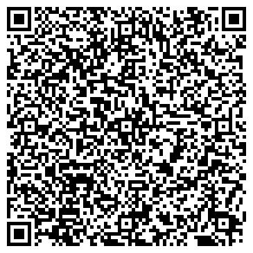 QR-код с контактной информацией организации РЕГИСТРАТОР СЕРВИС, ЗАО