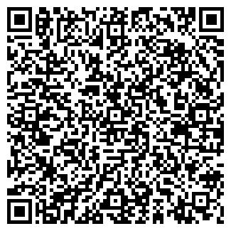 QR-код с контактной информацией организации UOGS