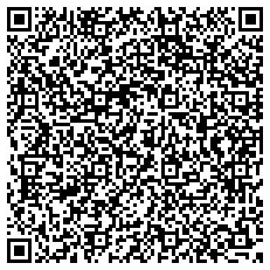 QR-код с контактной информацией организации ОГНИ ПЕТЕРБУРГА ФИЛИАЛ КБ ОГНИ МОСКВЫ ДОП. ОФИС