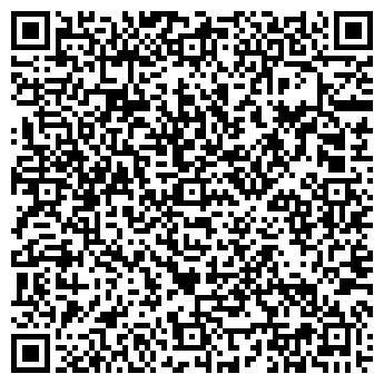 QR-код с контактной информацией организации НАДЕЖДА КПКГ