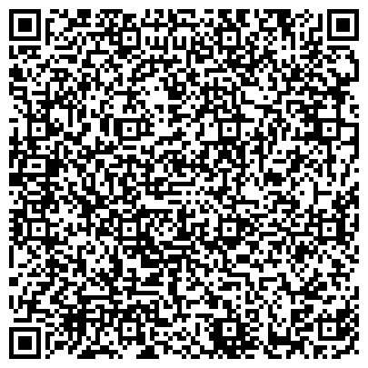 QR-код с контактной информацией организации ТОО «ЗАПАДНАЯ ГОРНОПРОМЫШЛЕННАЯ КОМПАНИЯ»