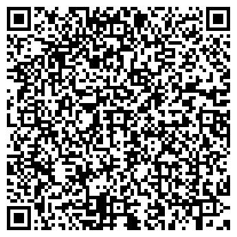 QR-код с контактной информацией организации АЛЬТЕРНАТИВА-СКАТ ИКЦ
