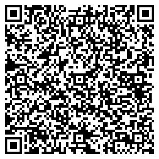 QR-код с контактной информацией организации АРБИТРАЖ ОП