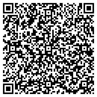 QR-код с контактной информацией организации ЕВРОГАРД