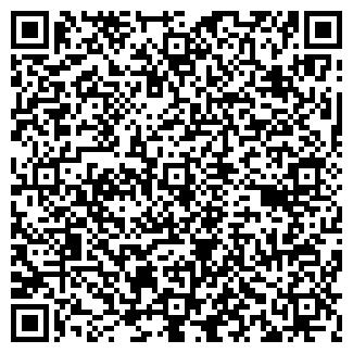 QR-код с контактной информацией организации ЛЕВГРАД