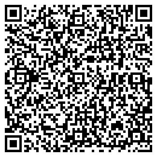 QR-код с контактной информацией организации РЕДАН
