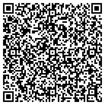 QR-код с контактной информацией организации ТАЛИОН-ПЛЮС ОП, ООО