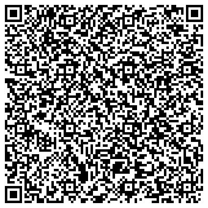 QR-код с контактной информацией организации ТЕХНИЧЕСКИЙ ЭКОЛОГИЧЕСКИЙ КОНСАЛТИНГ ООО СЕВЕРО-ЗАПАДНОЕ РЕГИОНАЛЬНОЕ ОТДЕЛЕНИЕ