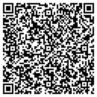 QR-код с контактной информацией организации ФАЙТЕР, ООО