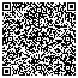 QR-код с контактной информацией организации ФИФТ
