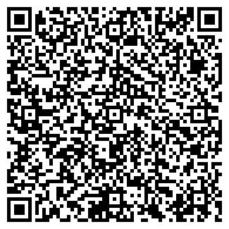 QR-код с контактной информацией организации ПЗК
