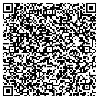 QR-код с контактной информацией организации ТЕОС, ЗАО