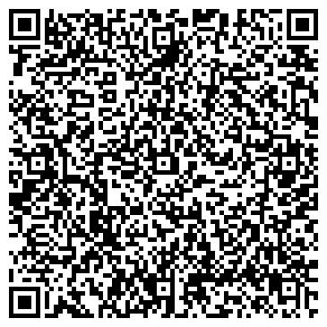 QR-код с контактной информацией организации ЗАПАДНАЯ РЕГИОНАЛЬНАЯ ТРАНСПОРТНАЯ ПРОКУРАТУРА