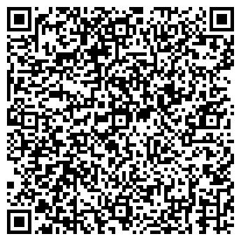 QR-код с контактной информацией организации ГЕОДЕЗИЯСТРОЙ