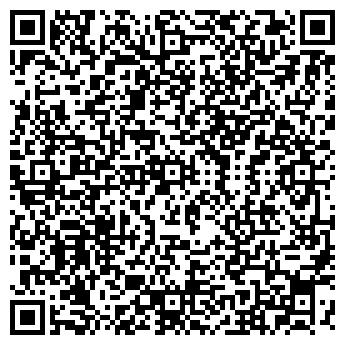 QR-код с контактной информацией организации ГЕОКОНСТАНТ