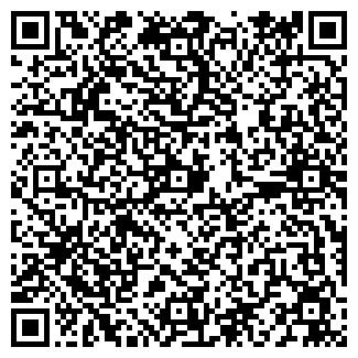 QR-код с контактной информацией организации МЕЙСОН, ООО