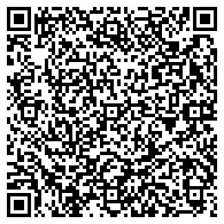 QR-код с контактной информацией организации ВИТА-ЛЮКС