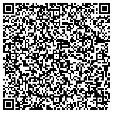 QR-код с контактной информацией организации КОМБИНАТ ЦВЕТНОЙ ПЕЧАТИ, ЗАО