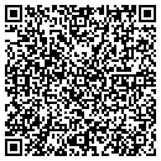 QR-код с контактной информацией организации ИНТЕРФИН, ЗАО