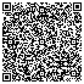 QR-код с контактной информацией организации КОНВЕРСЭКСПЕРТ, ООО