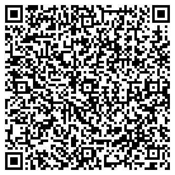 QR-код с контактной информацией организации КРИСТАЛЛ-АСТ, ООО