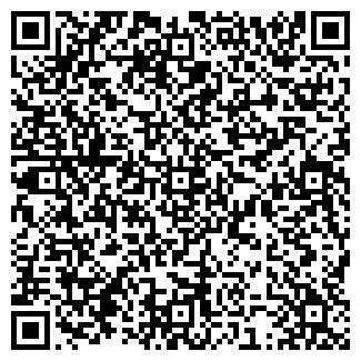QR-код с контактной информацией организации ЛЕНАЛЬП, ЗАО