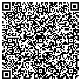 QR-код с контактной информацией организации ЛЕНЭМАЛЬЕР, ОАО