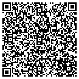QR-код с контактной информацией организации МИКС ТРЕЙД