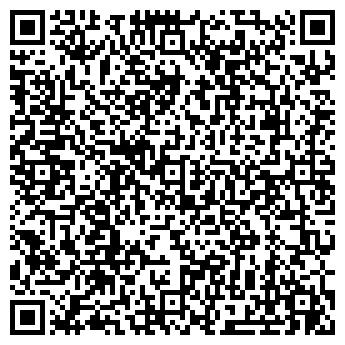 QR-код с контактной информацией организации ОККЕРВИЛЬ, ОАО