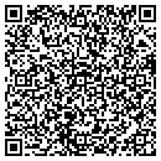 QR-код с контактной информацией организации СПК, ООО
