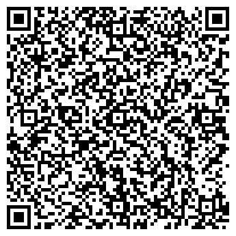 QR-код с контактной информацией организации ДОЙЧ-ТРАНС