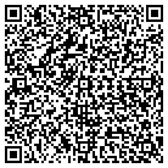 QR-код с контактной информацией организации КАТАЛОГ