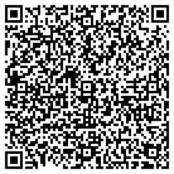 QR-код с контактной информацией организации ПАРИС ГРУПП