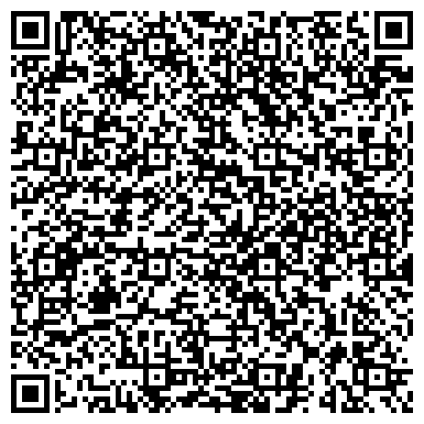 QR-код с контактной информацией организации КРАСНОГВАЙРДЕЙСКИЙ МЕЖРАЙОННЫЙ ПОЧТОВЫЙ АРХИВ