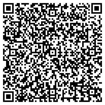 QR-код с контактной информацией организации ПФ ИНТЕР-СТОУН