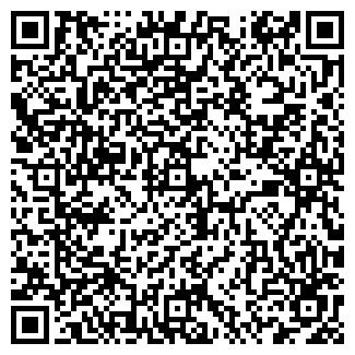 QR-код с контактной информацией организации ЛОФТ СТАЙЛ